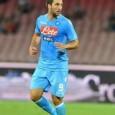 Il Napoli batte per uno a zero l'Inter e vola in semifinale. Higuain in pieno recupero regala la vittoria ai tifosi azzurri. Domenica prossima match al San Paolo contro l'Udinese